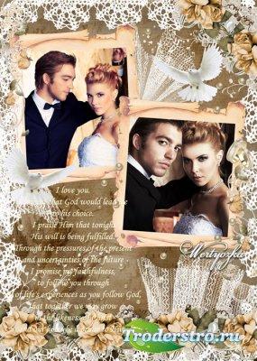 Свадебная винтажная рамка для фото - Волшебный праздник в жизни каждого чел ...