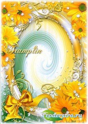Цветочная фоторамка – Цветы цвета Лета