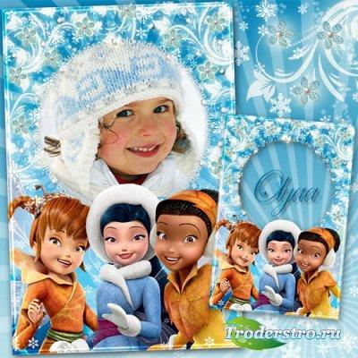 Зимняя детская рамка для фотошоп с феями