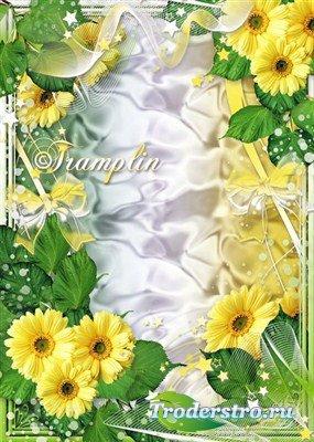 Цветочная рамка – Люблю природы я цветы – Они сияют светом красоты