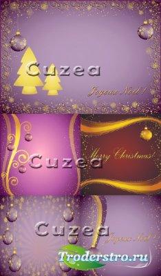 Рождественские фоны в фиолетом тоне - векторный клипарт