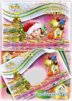 Новогодний календарь-рака на 2013 год - Пусть счастьем дом наполниться