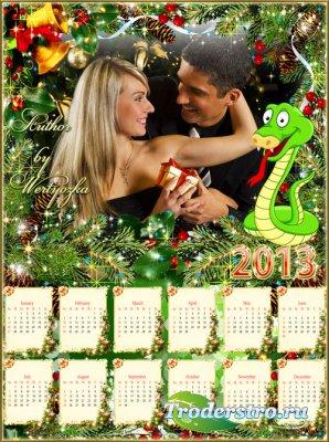 Календари рамки на 2013 год - Кто Новый год с улыбкой встретит веселым буде ...
