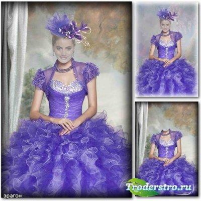 Женский шаблон для фотошопа – В красивом наряде