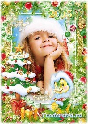 Новогодняя рамка в год змеи 2013 – Много радостных улыбок, и везенья без ош ...