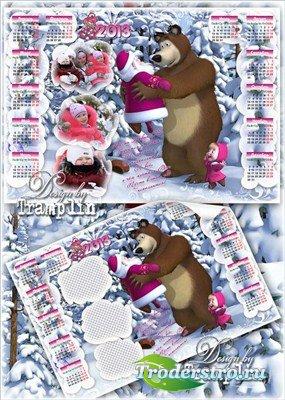 Семейный  Новогодний Календарь рамка на 2013 год с Машей и Медведем