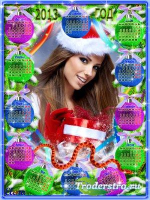Новогодний календарь рамка на 2013 год - Сюрпризы елка и подарки в Новый го ...