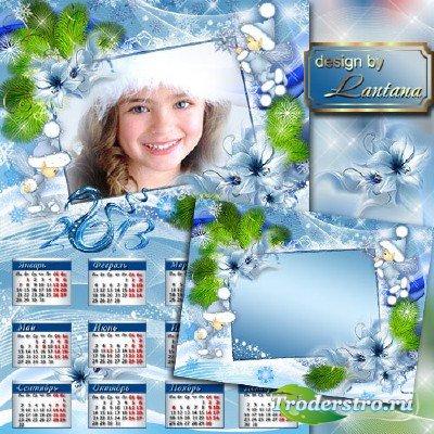 Детский календарь на 2013 - Кружил пушистый снег - предвестник белой феи