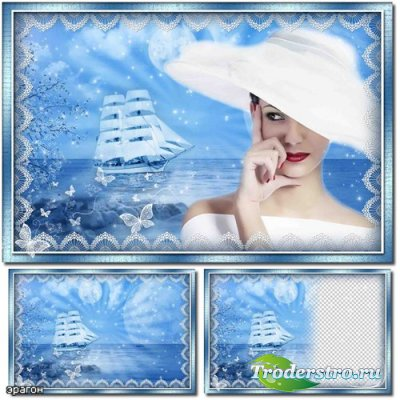 Романтическая рамка для фото – Белые паруса