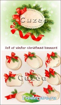 Новогодние баннеры с красной лентой и еловыми ветками - векторный клипарт