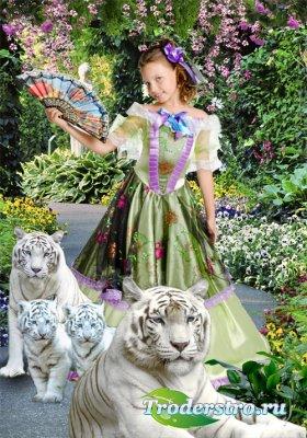 Детский шаблон - Прогулка с тиграми