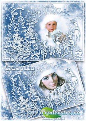 Новогодняя рамка – Зимняя сказка