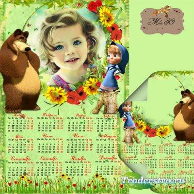 Календарь с Машей и медведем
