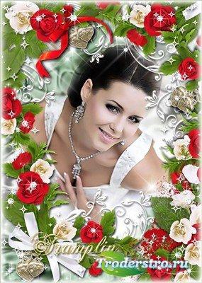 Рамка для фото с красными розами и сердечками - Можно использовать как свад ...