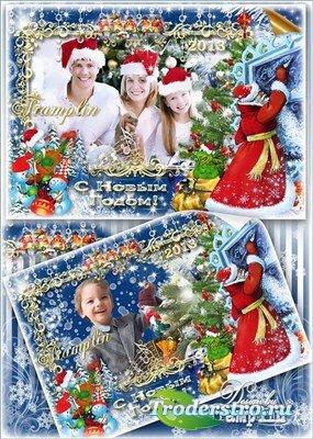 Праздничная рамка на Новый год – Нарисуй нам Дед Мороз узоры на стекле