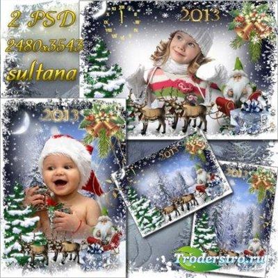 Новогодние рамки для фото - На тройке оленей к нам приедет Дед Мороз