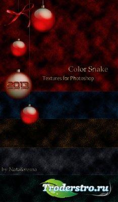 Текстуры для Дизайна -  Цветная змейка