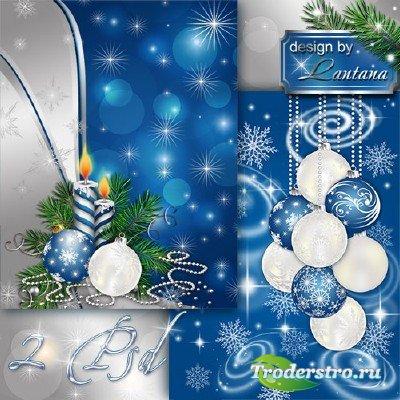 PSD исходники - Новогодняя история 7