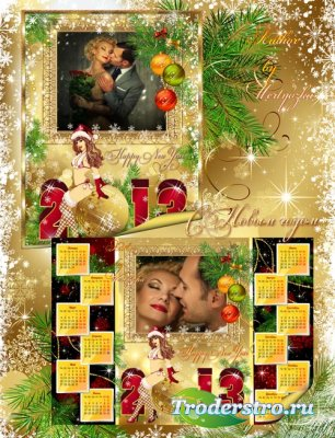 Календарь 2013 и Новогодняя Рамка для фотошопа - Волшебный Новый год стучит ...