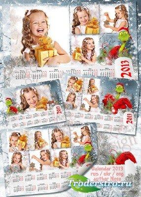 Праздничный календарь коллаж со снегом и змеёй - Новогодний снег