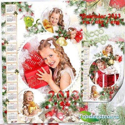 Календарь коллаж с рамками для фото к новогодним праздникам со змеёй - С Ро ...