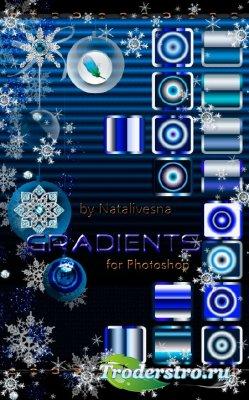 Градиенты для Photoshop – Голубые оттенки