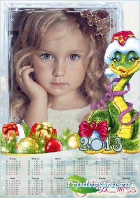 Новогодняя рамка - календарь на 2013 год - Желаем счастья