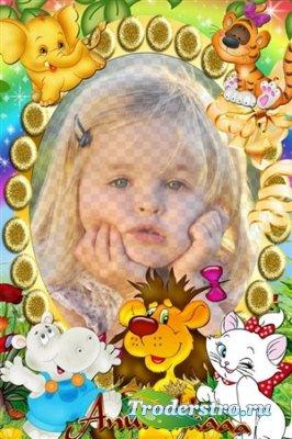 Детская рамочка для фото - Веселая компания