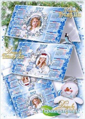 Настольный календарь-домик  2013 год -  Белоснежное чудо и светлый покой