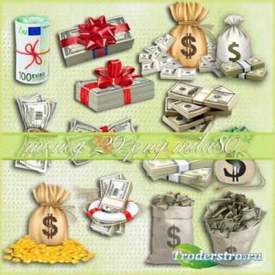 Клипарт - Money