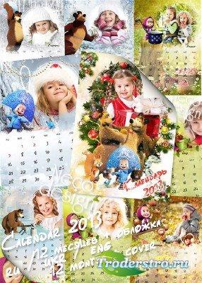 Шаблон сезонного календаря для детей с героями мультфильма Маша и Медведь с ...