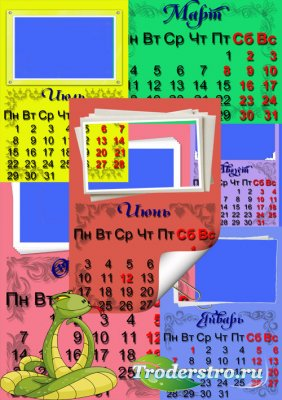 Настенный, перекидной  календарь на 2013 год с узорами