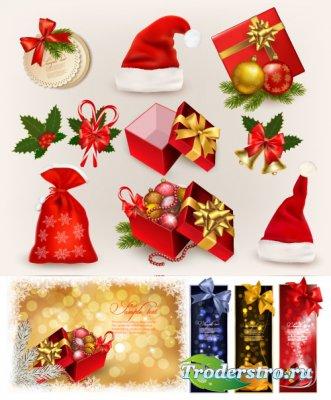 Красные шапки, мешки и подарки Деда Мороза (Вектор)