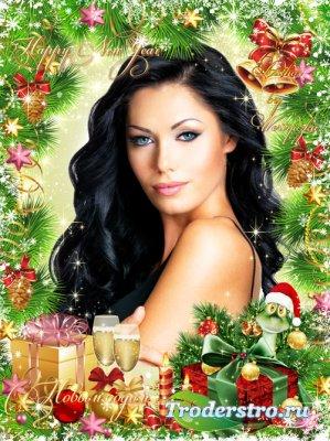 Новый год с шампанским и подарками - Рамка для фотошопа