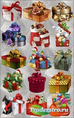Клипарт - Новогодние подарки