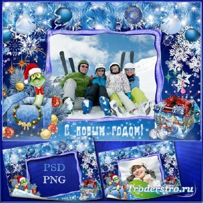 Фоторамка новогодняя - Зимний вечер