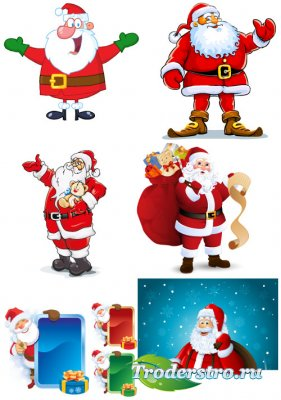 Санта клаус с Дед морозом (Вектор)