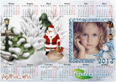 Новогодний календарь - рамка в год змеи 2013 – Скоро праздник к нам придёт