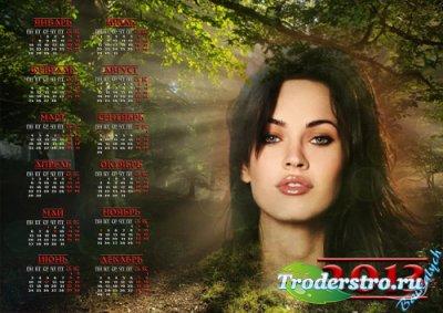 Свечение. Календарь-рамка на 2013 год
