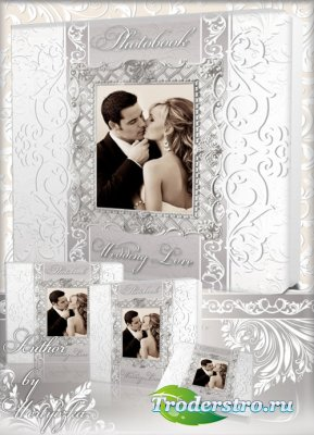 Свадебный фотоальбом - Нежность любовь и счастье