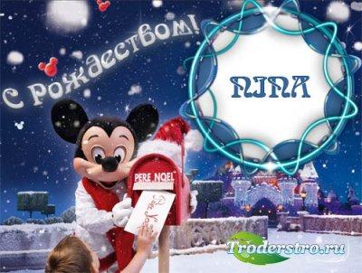 Рамка для фотошопа - С Рождеством Диснейленд