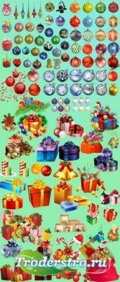 Колекция клипарт - Новогодние Игрушки и Подарки