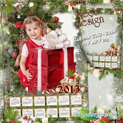 Стильный хвойный новогодний календарь для большой фотографии на 2013 и 2014 ...