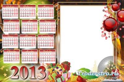 Календарь на 2013 - шарики, подарки, новый год