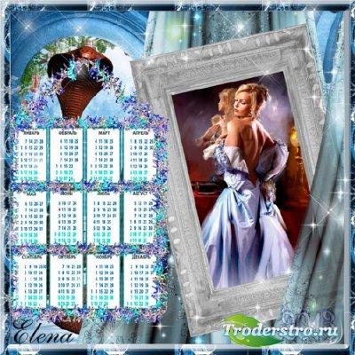 Новогодний календарь рамка на 2013 год - Новый год тебя теплом любви согрее ...