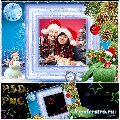 Фоторамка новогодняя - Наш любимый праздник