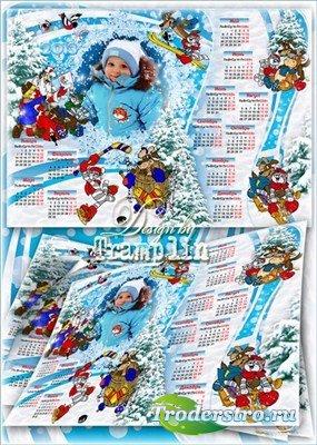 Календарь-рамка на 2013 год с героями мультфильма Трое из Простоквашино