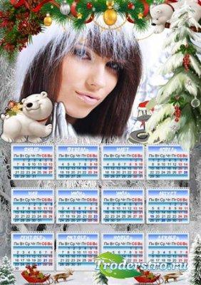 Рамочка-календарь - волшебница зима пришла новый год нам принесла