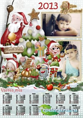 Новогодний календарь - рамка - В Новый год под яркой елкой[