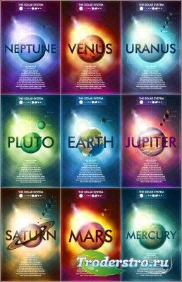9 Планет солнечной системы (Вектор)